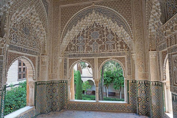 Palacios nazaries Granada